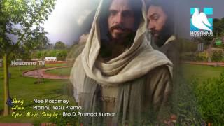 Latest telugu christian song 2017 2018 songs /jesus / chris...
