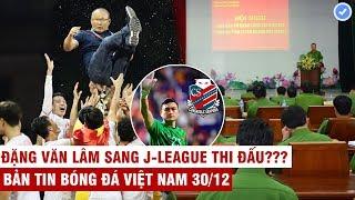 VN Sports 30/12 | Cảnh sát vào cuộc điều tra bán độ ở VN, FIFA vinh danh VN trong 12 đội hay nhất TG