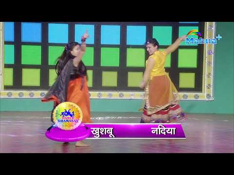 DANCE GHAMASAN EPISODE-3 FULL