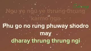 Gomthay tsaray - Karaoke