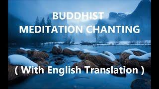 Buddhist Meditation Chants | With English Translation | Concept Barun Dey