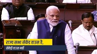 Rajya Sabha must be a vibrant supportive House for national progress: PM