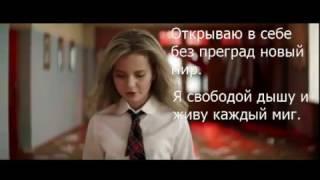 Алиса Кожикина - я не игрушка - текст песни