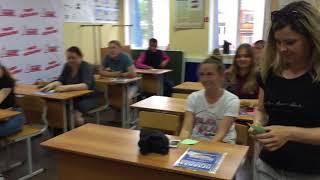 Розыгрыш сертификата на обучение в автошколе Макс Пермь