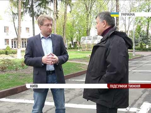 Арсен Аваков - інтерв'ю