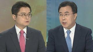 [뉴스포커스] 한중일 외교장관회담…한일 갈등 돌파구 마련 주목 / 연합뉴스TV (YonhapnewsTV)