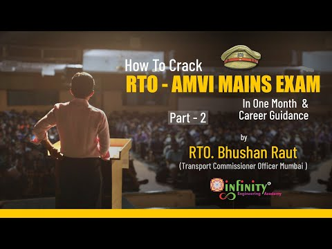 HOW TO CRACK RTO MAINS IN ONE MONTH & CAREER GUIDANCE part - 2 SEMINAR BY RTO. BHUSHAN RAUT