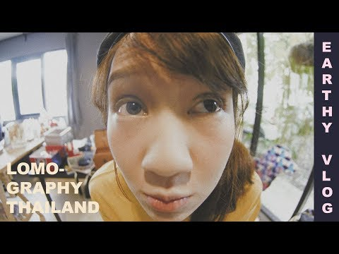 Earthy Vlog Ep.7 เที่ยวเล่นที่ Lomography - Thailand - วันที่ 04 Jul 2018