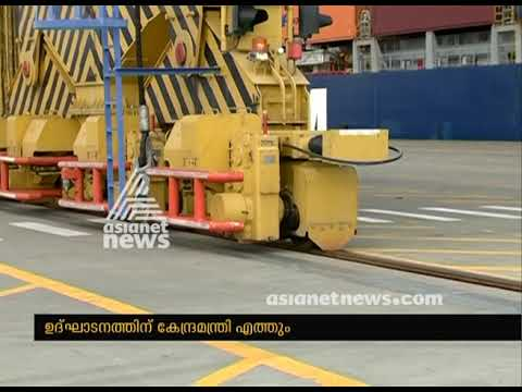 New Hi Tech X-Ray scanner in Vallarpadam Container Terminal (ICTT) thumbnail