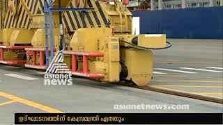 New Hi Tech X-Ray scanner in Vallarpadam Container Terminal (ICTT)