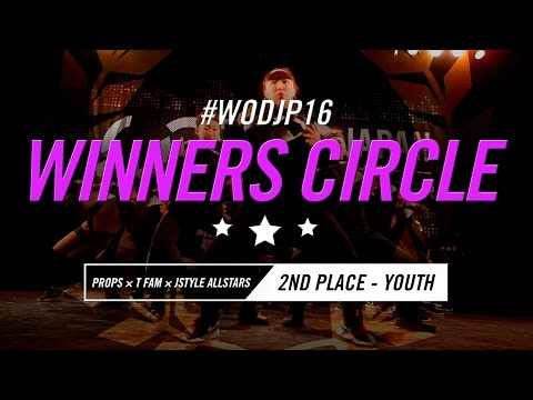 PROPS × T FAM × JSTYLE ALLSTARS | 2nd Place – Youth | FrontRow | WOD Japan Qualifier 2016 | #WODJP16