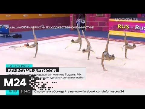 Вячеслав Фетисов прокомментировал ситуацию с возможным отстранением России от Игр - Москва 24