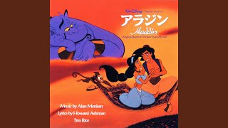 Aladdin's World