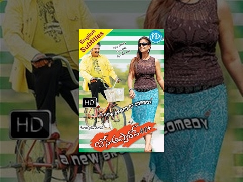 John Appa Rao 40 Plus Telugu Full Movie    Krishna Bhagavan, Simran    K Venkat    Kiran Varanasi