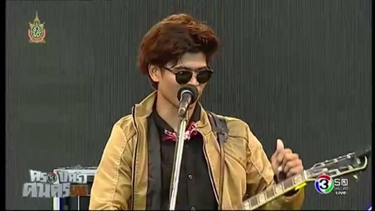ไก่ กะละมัง@ครอบครัวดนตรี Live Concert ช่อง3sd