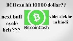 bitcoin cash price hit 10000 dollar next cycle hindi