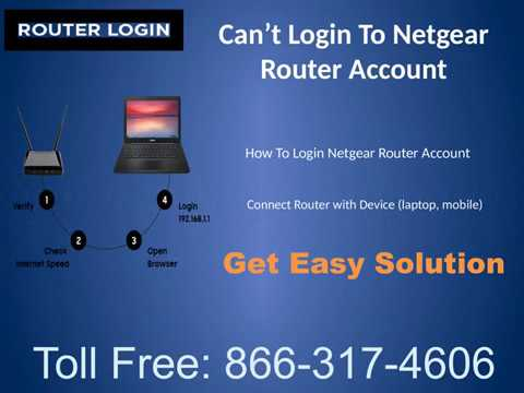 Can't Login To Netgear Router Account
