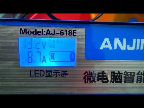 Зарядное устройство с AliExpress  ANJING AJ-618E  для 100 % заряда кальциевого аккумулятора.