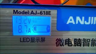 Зарядний пристрій з AliExpress ANJING AJ-618E для 100 % заряду кальцієвого акумулятора.