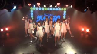 「さんみゅ~ザ☆ベストテン」 20140708さんみゅ~「LIVEでSUN&YOU」Vol...