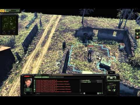 U.F.O. онлайн мини обзор