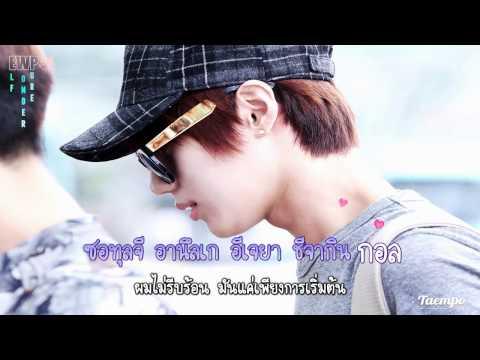 [Karaoke-Thai sub]Steps (발걸음) - Taemin of SHINee (The Prime Minister And I OST)