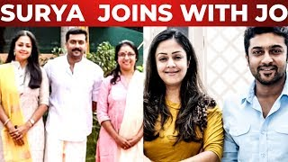 WOW: Suriya Joins Jyothika For Her Next BIG FILM – Check Out Here !!