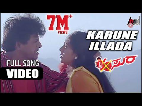 "Asura | "" Karune Illade "" | Feat Rajkumar,Damini | New Kannada"