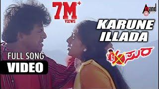 "Asura | "" Karune Illade "" | Feat.Shiva Rajkumar,Damini | New Kannada"