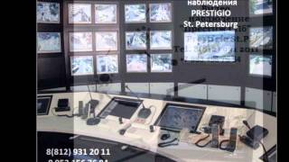 видеонаблюдение Санкт-Петербург(, 2012-12-04T11:18:25.000Z)