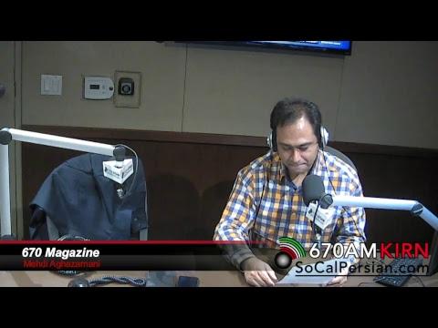KIRN Radio Iran 670 AM Live Stream