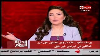 فيديو.. القعيد: هجوم عصفور على مثقفي البرلمان غير موضوعي