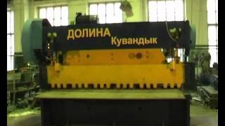 видео НК3418 Ножницы гильотинные кривошипные листовые с наклонным ножом