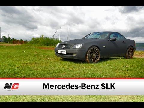 Mercedes-Benz SLK 230 kompressor / тест-драйв / Nice-Car.Ru