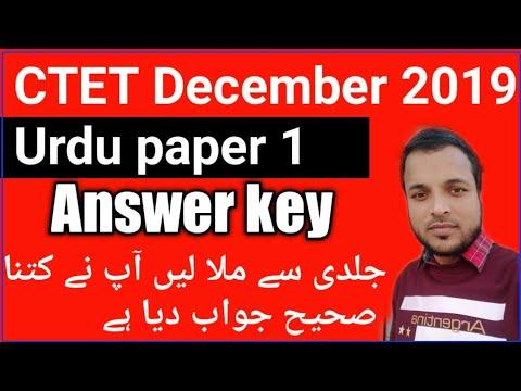 CTET DECEMBER 2019 URDU PEDAGOGY ANSWERS KEY