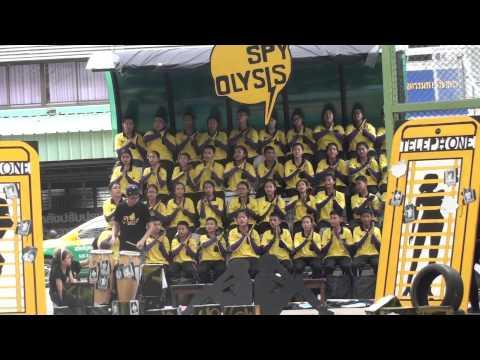กีฬาสีมัธยมสาธิตบ้านสมเด็จ#05
