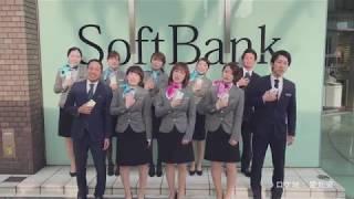 吉永小百合さん出演のソフトバンクCM「いつでも夢を(東海)」篇(30...