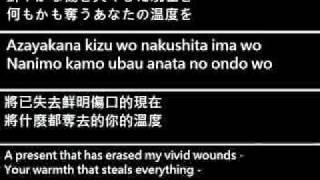 天野月子小姐的歌「聲」的歌詞四種歌詞對照只是方便讓各種語言的使用者...