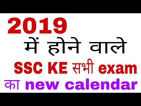 SSC IMPORTANT NEWS REGARDING SSC NEW EXAM CALENDAR FOR YEAR 2019-2020. MUST SHARE