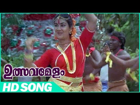 ulsavamelam comedy movie ammaykkoru ponnum song sujatha onv kurup malayalam film movie full movie feature films cinema kerala   malayalam film movie full movie feature films cinema kerala