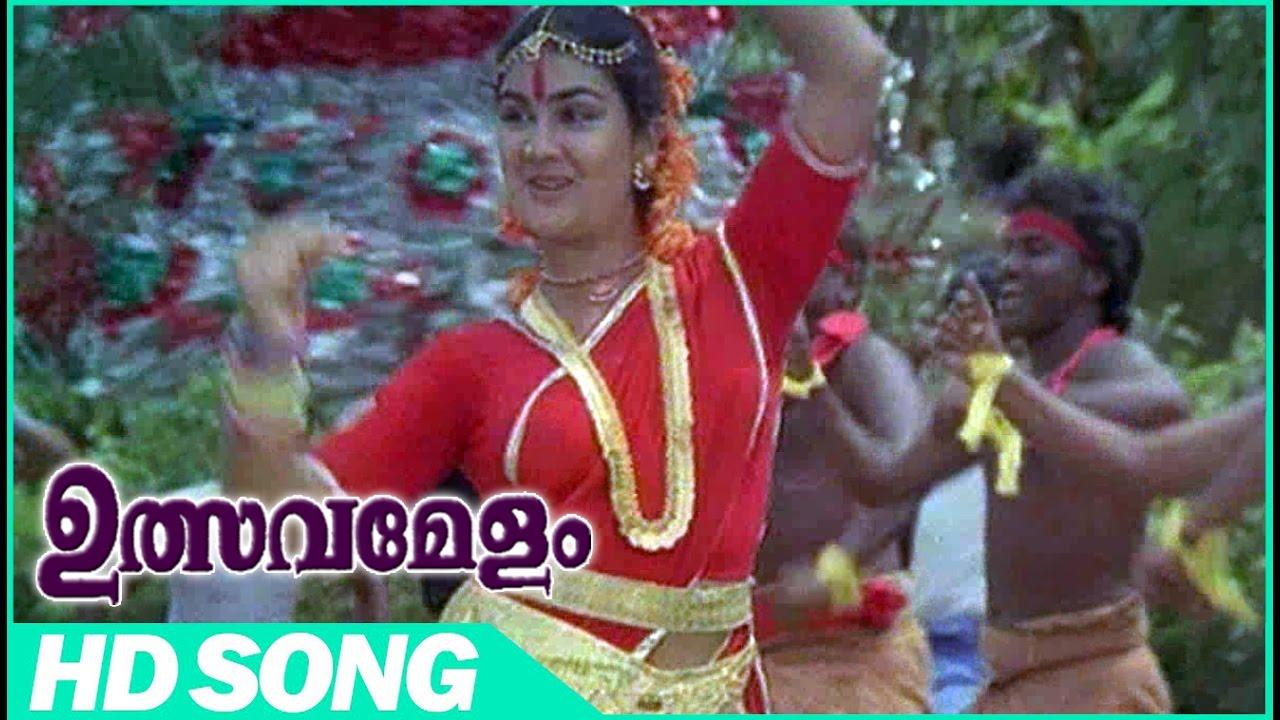 Ulsavamelam Comedy Movie | Ammaykkoru Ponnum     Song | Sujatha