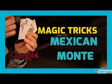 ONLINE MAGIC TRICKS TAMIL I ONLINE TAMIL MAGIC #28 I Mexican monte @MagicVijay