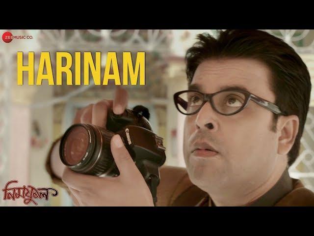 Harinam - Neemphul | Debdut Ghosh & Amrita | Sushil Shaw | Surajit Dhara