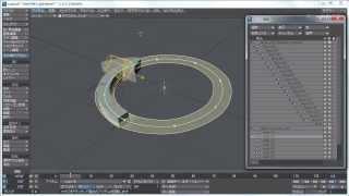 LightWave 11.6から実装されたプラインコントロールとボーン変形を組み...