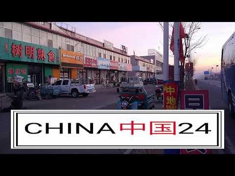 Hebei province rural area