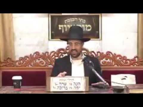 """פרשת שמיני הרב מאיר אליהו שליט""""א"""