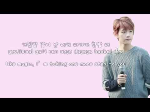 [ ENG / HAN / ROM LYRICS ] BAEKHYUN (백현) - BEAUTIFUL (두근거려) [EXO NEXT DOOR OST] {ENG SUB}