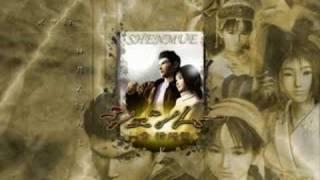 """Shenmue 2: """"Joy"""