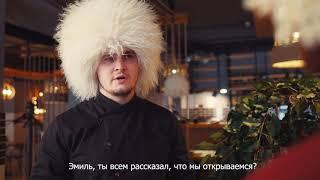 Сулугуни кафе грузинской кухни - Окрыли второе кафе на Конева