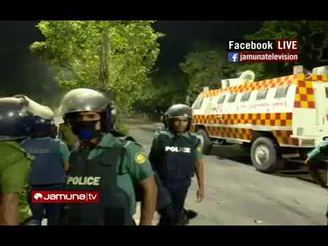 Bangladesh police is attacking the protesters of quota reformation movement